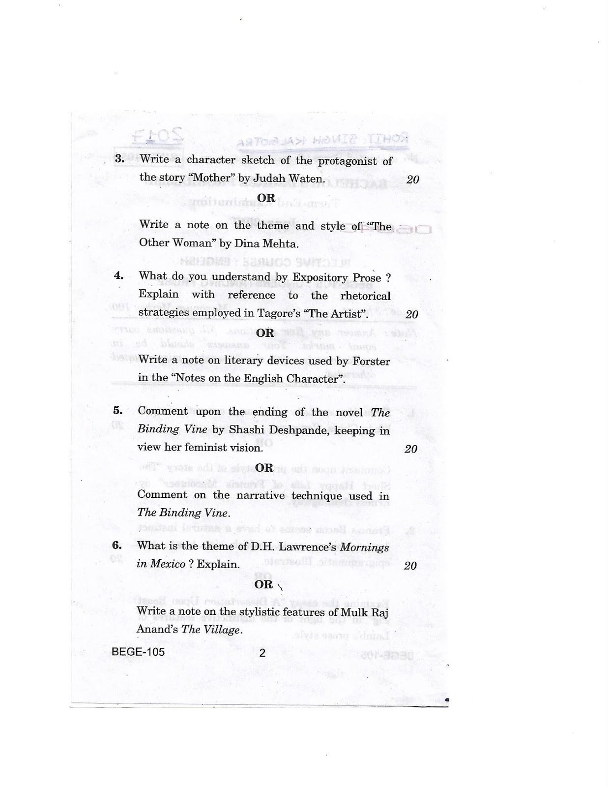 bege 101 question paper