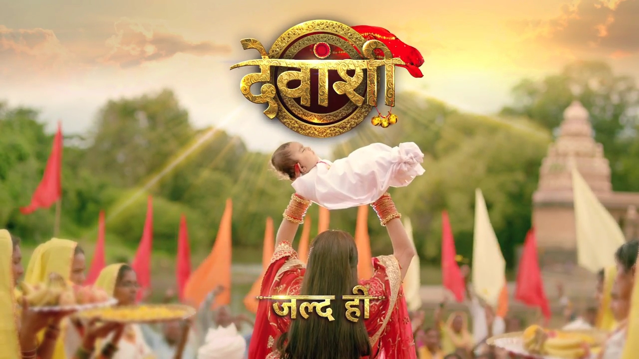 Complete cast and crew of Serial Devanshi Colors Tv, 'Devanshi' Upcoming Colors Tv Serial Wiki Story, Cast, Title Song, Timings, Promo