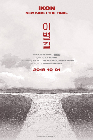 All About) iKON 'NEW KIDS : THE FINAL' ALBUM - iKON Updates