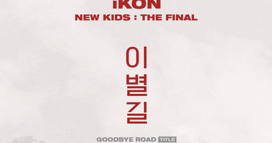 All About) iKON 'NEW KIDS : THE FINAL' ALBUM - YG Family