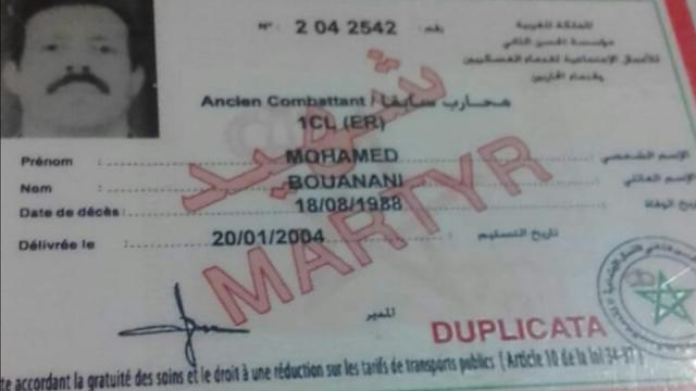 اسماء لا تنسى/ الشهيد محمد البوعناني شهيد حرب الصحراء وشهيد الجيش المغربي