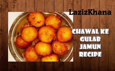 Chawal Gulab Jaum Recipe in Roman English - Chawal ke Gulab Jaum Banane ka Tarika