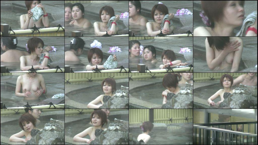 Aqua な露天風呂 Vol.780