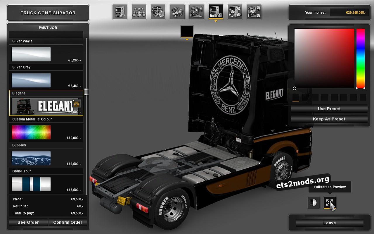 Elegant Skin for Mercedes MP4