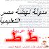 فيديوهات شرح حروف اللغة العربية شاملة قصة الحرف للأول الإبتدائى2019 مجمعة