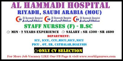 URGENT REQUIREMENT FOR AL HAMMADI HOSPITAL ,RIYADH. SAUDI ARABIA (MOU)