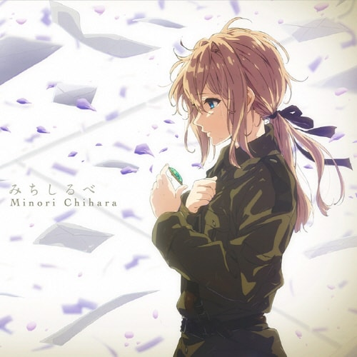 Ending Anime Violet Evergarden Full Version
