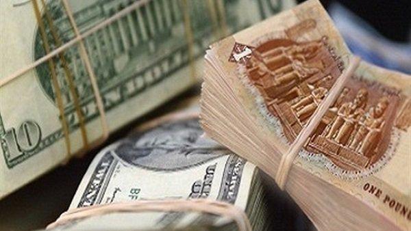 تراجع سعر الدولار 3 قروش ويسجل 18.20 جنيها