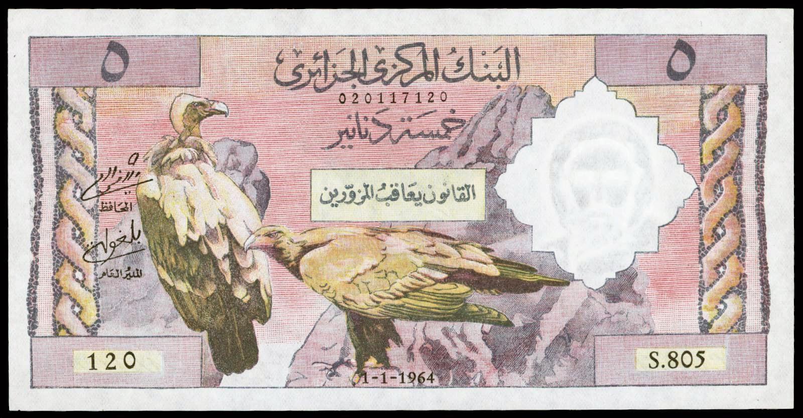 Algeria currency 5 Dinars banknote 1964