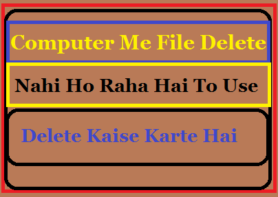 Computer-Me-File-Delete-Nahi-Hone-Par-Use-Delete-Kaise-Kare