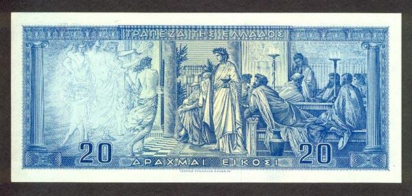 https://3.bp.blogspot.com/-XpmHlltKZGY/UJjtAaCd0mI/AAAAAAAAKN0/yAiAX-bJsT0/s640/GreeceP190-20Drachmai-1955-donated_b.jpg
