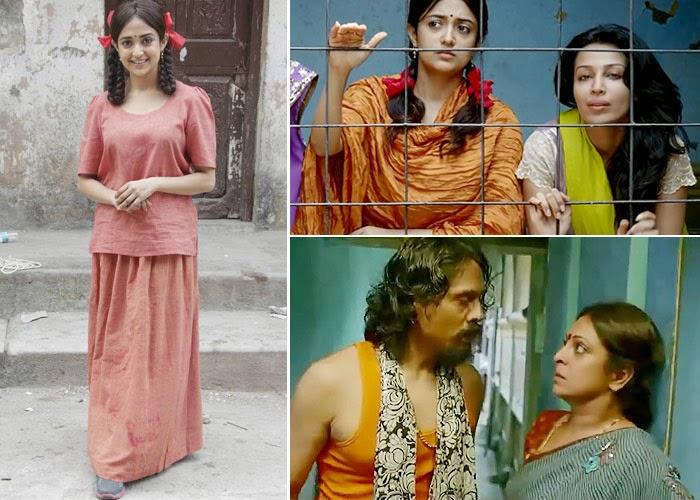 Lakshmi Movie 2014 Free Downloading