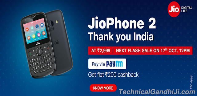 jio today offer, jio cashback offer today, jio recharge offer today, jio recharge 399 offer