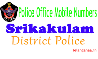 Srikakulam District Police Office Mobile Numbers List in Andhra Pradesh State