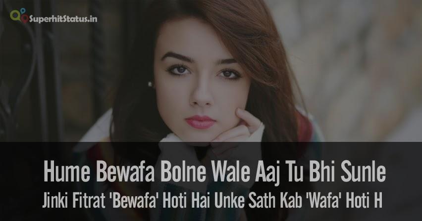 Superhit Girls Attitude Status Whatsapp in Hindi