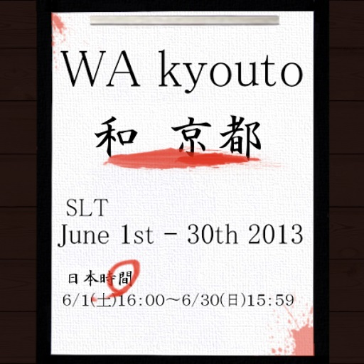 WA kyouto until 0:00a.m.(SLT) Today!!!! ~ project P&K