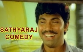 Sathyaraj Comedy | Anna Nagar Mudhal Theru | Janagaraj | Tamil Super Comedy Scenes