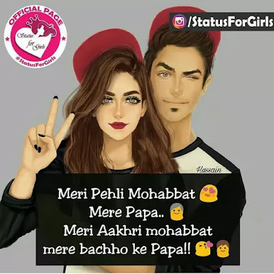 Instagram girl shayari