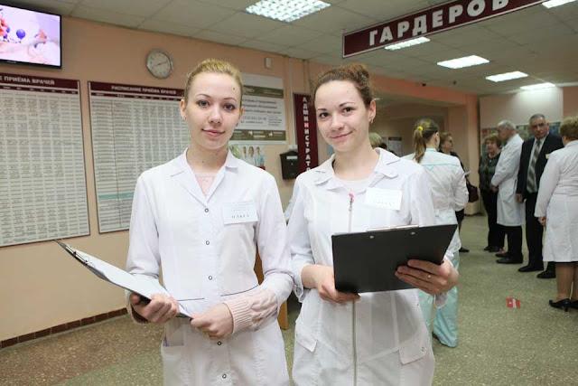 Медобследование за 40 минут Сергиев Посад