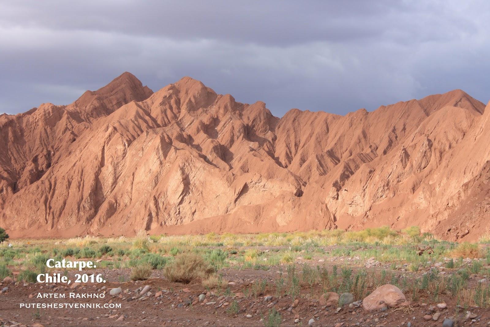 Горы в Атакаме