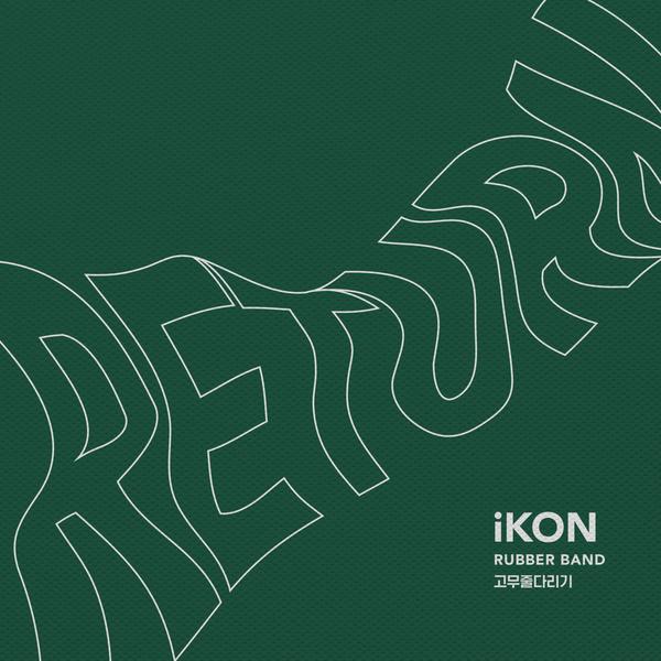 iKON diszkográfia - My k-blog