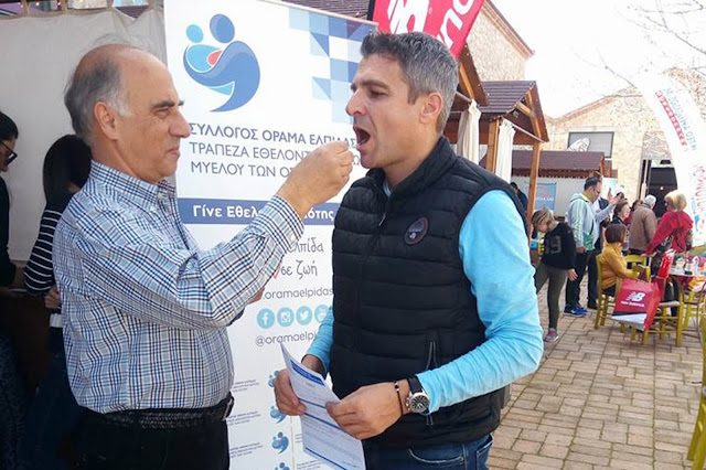 """Γιώργος Καχριμάνης: Γίνετε και εσείς αρωγοί στο πολύ σημαντικό έργο του συλλόγου """"ΟΡΑΜΑ ΕΛΠΙΔΑΣ"""""""