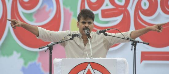 Pawan kalyan pics at JNTU kakinada public meeting