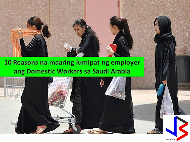Household Service Workers or Domestic Workers in Saudi Arabia are no longer need to suffer non-payment of wages.  This is after the Ministry of Labor and Social Development (MoL) confirmed that domestic workers can transfer to other employers if the current employer is late in paying wages or salaries for three consecutive months.  This is based on 13 ministerial decision of Labor Minister Ali bin Nasser Al-Ghafis that endorsing the transfer of services of domestic workers from their current employer to a new one.