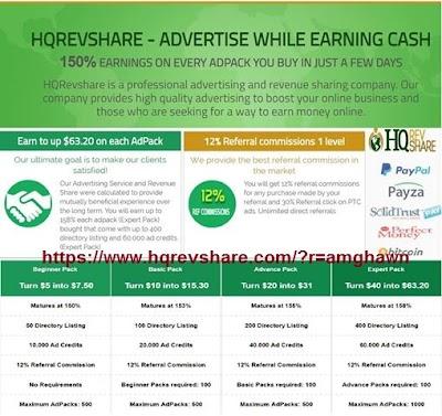 حصرياااا شرح موقع hqrevshare الجديد للربح من الانترنت بعروض خيالية تسنطيع من خلاله ربح اكتر من 10 دولار في اليوم... سارع للتسجيل فيه