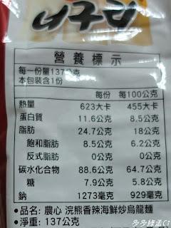 %25E6%25B5%25A3%25E7%2586%258A%25E6%258B%2589%25E9%25BA%25B5%2B%2B03.jpg