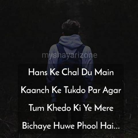 Kaanch Ke Phool Dard Bhari Shayari Image Whatsapp Status in Hindi