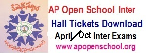 AP Open Inter Hall tickets 2019 APOSS Intermediate Hall tickets Download 2019