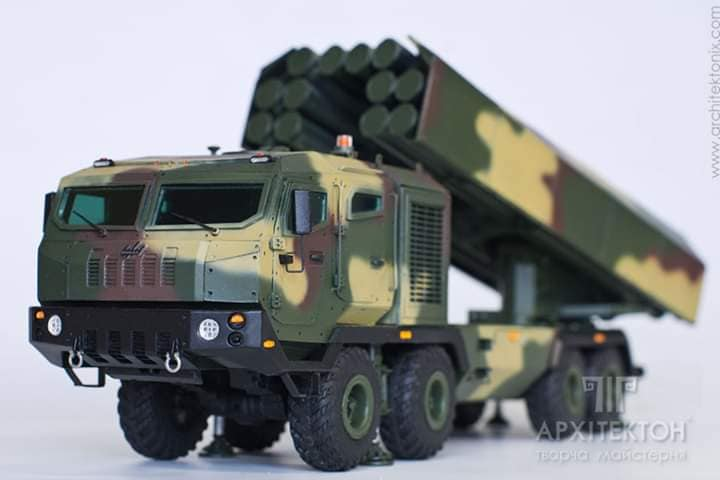 The launcher of the Ukrainian MLRS Vilkha has been redesigned