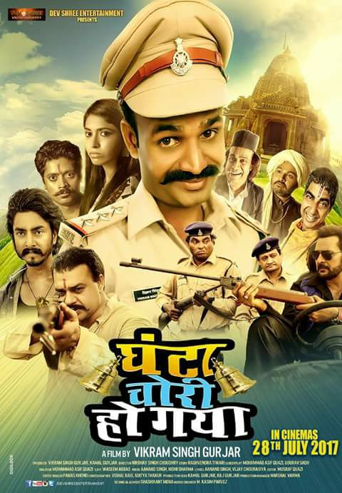 Ghanta Chori Ho Gaya (2017) Hindi 720p HDRip x264 1.GB Free Download