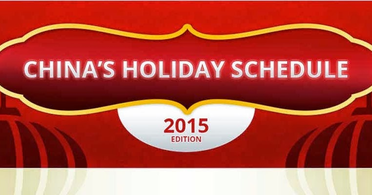 Forex holiday hours 2015
