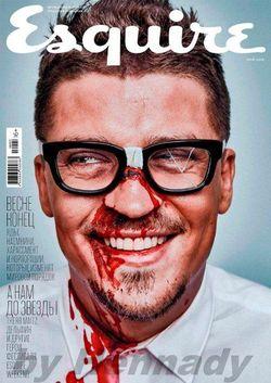 Читать онлайн журнал Esquire (№5 май 2018) или скачать журнал бесплатно