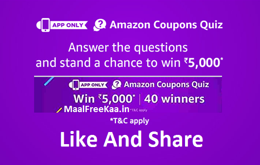 Amazon Coupon Quiz Answer & Win Rs 5000 - Freebie Giveaway Contest