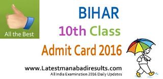 Bihar Board 10th Admit Card 2016 Roll Number,BSEB Matric Admit Card 2016,Bihar 10th Pariksha Admit Card