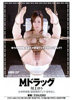(Re-upload) DDT-243 Mドラッグ 川上ゆう -