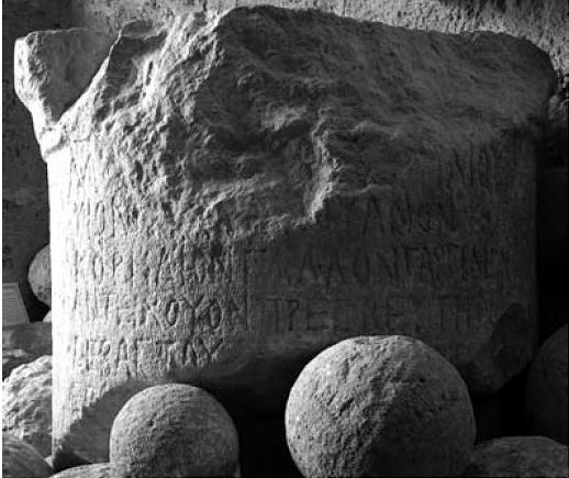a history of the bar kochba revolt in the judea province Inscription from the period prior to the bar kochba revolt in jewish history: the bar kokhba revolt abolish the province of judea and to.