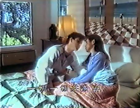 come back to love: 譚詠麟 - 愛是這樣甜 (1984)