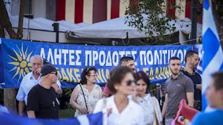 https://freshsnews.blogspot.com/2018/07/1-thessaloniki-oi-diadilotes-gia-ti-makedonia-espasan-to-bloko-tis-astunomias-video.html