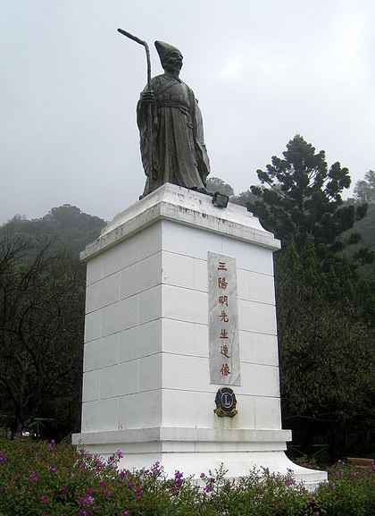 Wang Yangming statue