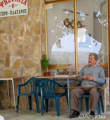 Karya Argolide Peloponnese