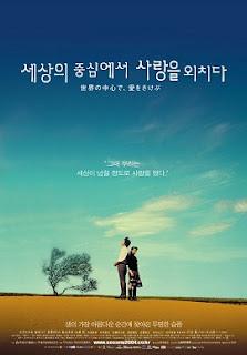 Xem Phim Tiếng Gọi Tình Yêu Giữa Lòng Thế Giới