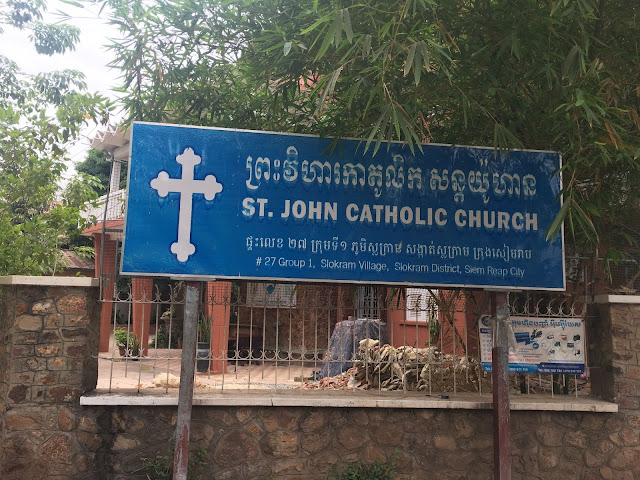 St. John the Apostle Catholic Church, Siem Reap, Cambodia