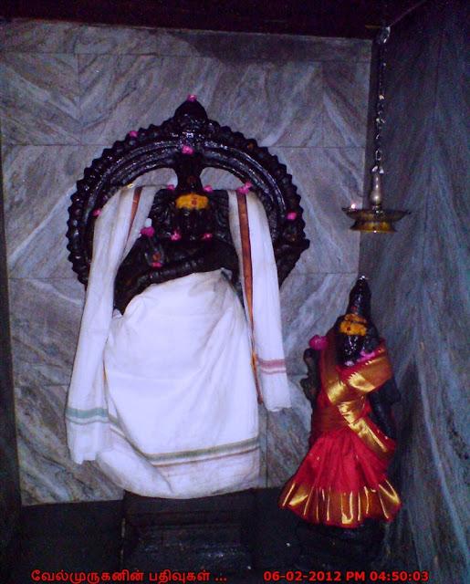 Thiruthankal Natarajar
