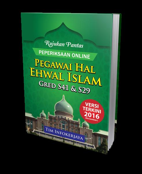 Contoh Soalan Penolong Pegawai Hal Ehwal Islam