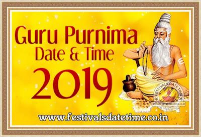 2019 Guru Purnima Puja Date & Time in India, गुरु पुर्णिमा 2019 तारीख और समय