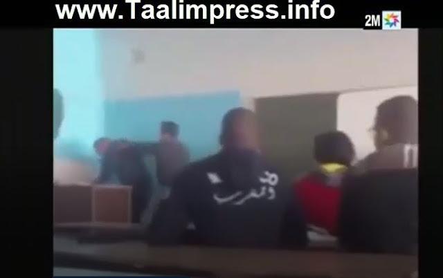 """ورزازات: الحكم بإيداع التلميذ المعتدي على أستاذه في """"مركز حماية الطفولة"""" لمدة شهرين و درهمين رمزييين"""